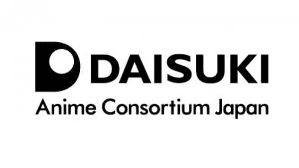mejores-paginas-apps-anime-2017-daisuki