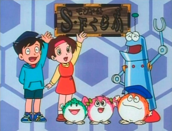 animes-clasicos-infancia-mojakou