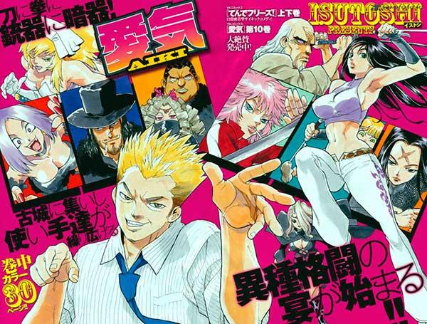 top-manga-debe-ser-anime-aiki