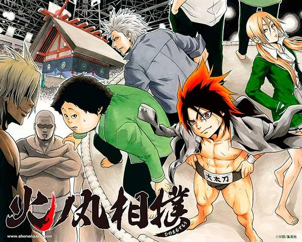 top-manga-debe-ser-anime-hinomarou-zumou