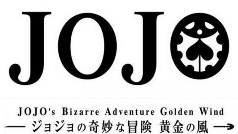 Jojos-Bizarre-Adventure-Golden-Wind-registado-no-Japão