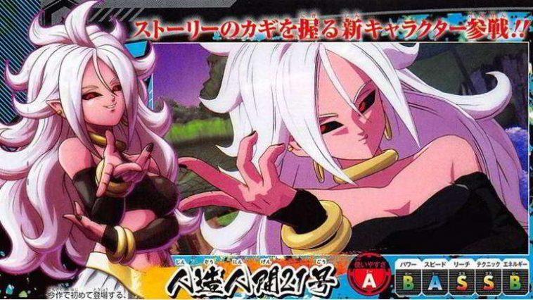 Dragon Ball FighterZ majin-21
