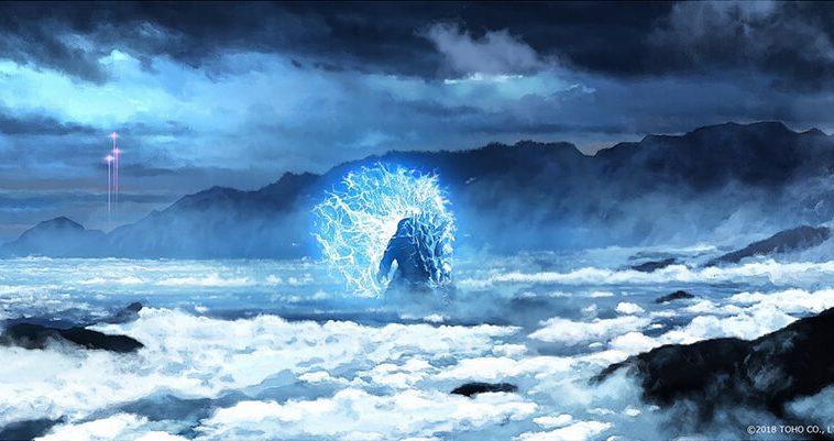 La segunda película de Godzilla se lanzará el 18 de mayo